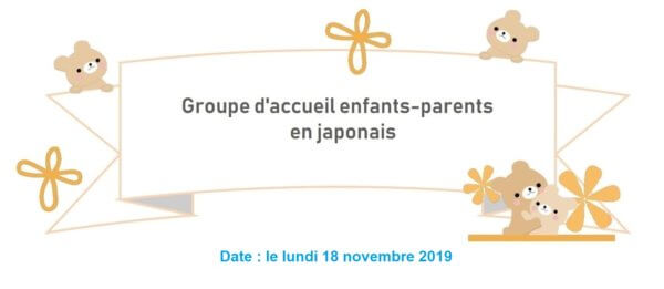 11 Bannière kosodate salon fr novembre 2019