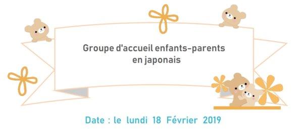 Bannière kosodate salon fr février 2019